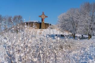 Tower of Four Winds, Black Elk-Neihardt Park