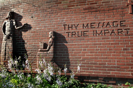 Sculpture and inscription, Mickelsen Hall. 2010.
